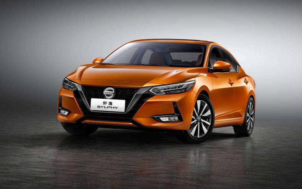 Nissan Sentra 2020 naranja